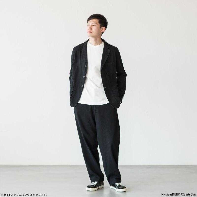 吊り編みテーラードジャケット[墨黒]と吊り編みパンツ[墨黒]のコーディネート