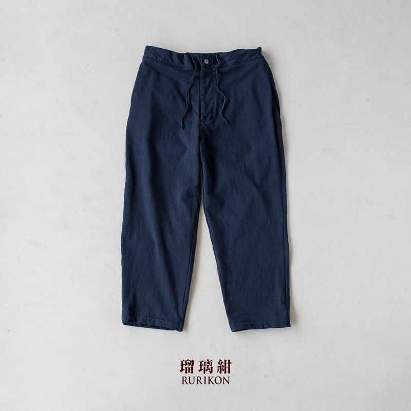 吊り編みパンツの瑠璃紺