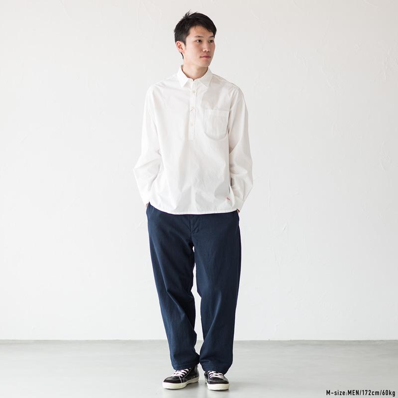 フレンチワーク系シャツと吊り編みパンツ[瑠璃紺]のコーディネート