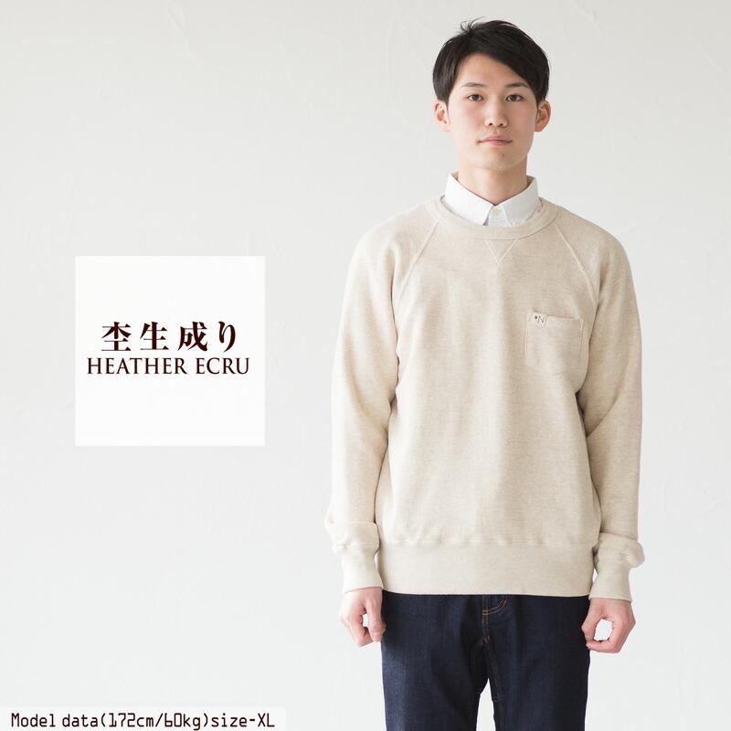 男性モデルが杢生成りのXLサイズを着用